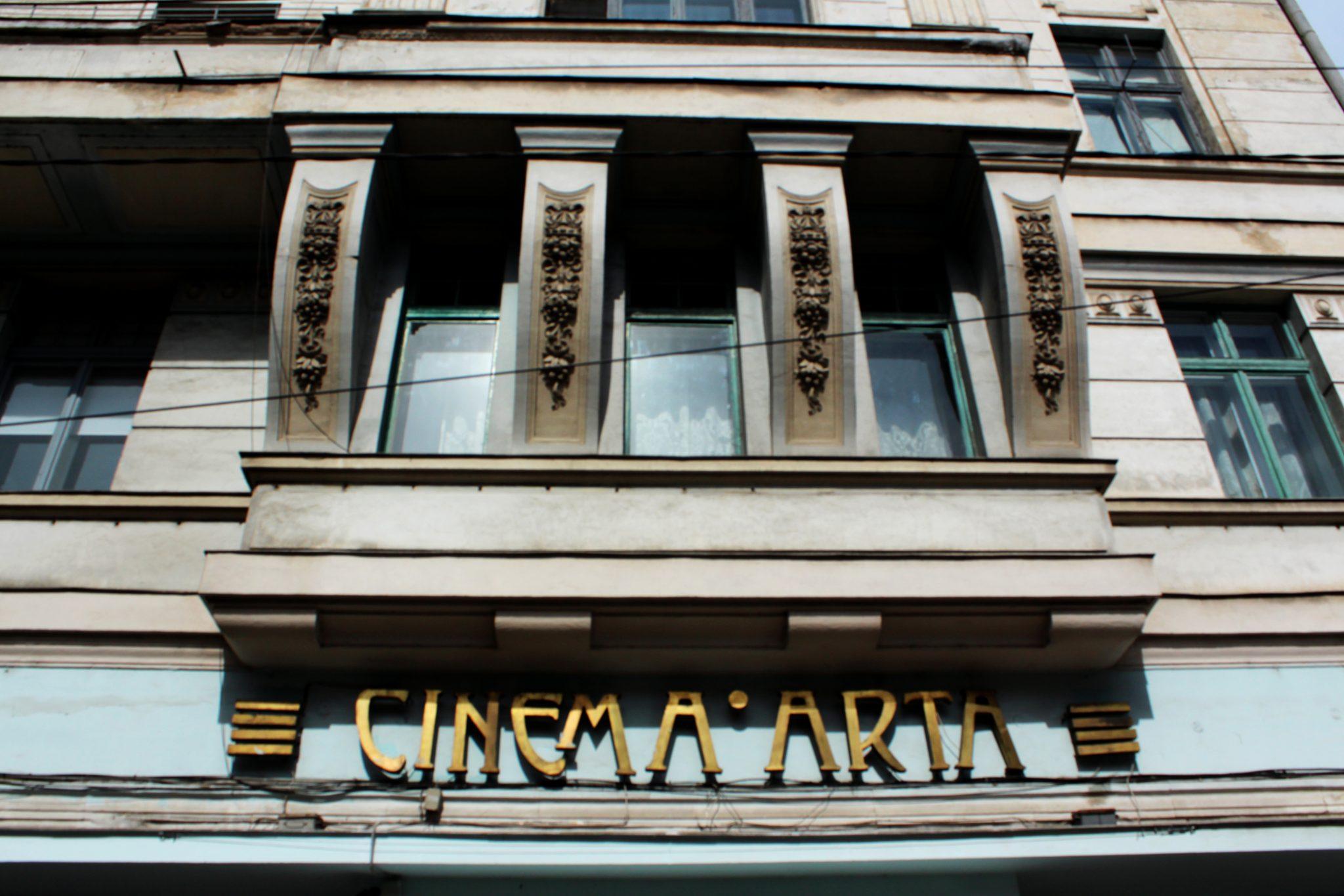 Cinema Arta Cluj. Fotografie din arhiva personală