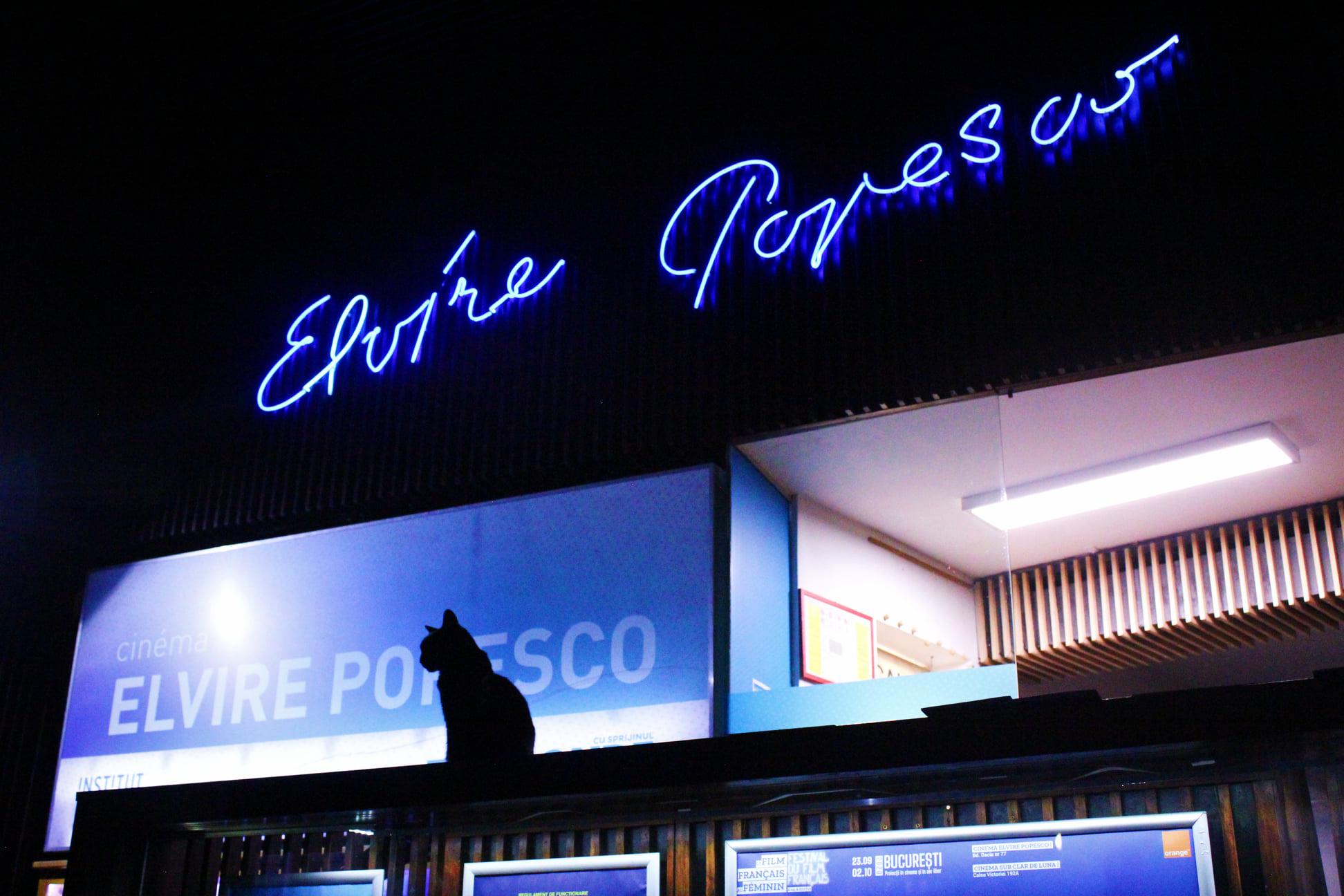 Cinema Elvire Popesco. Foto via Facebook