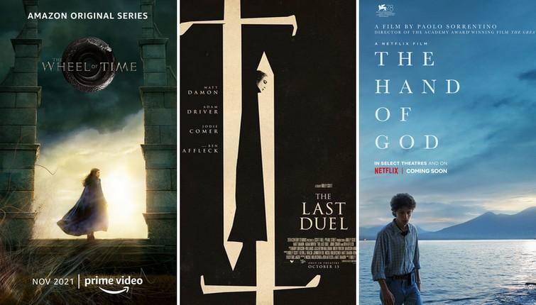 films_in_frame_trailers_september_755